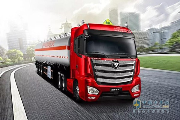 Foton Auman EST Rolls out a New Version for Transporting Dangerous Chemicals