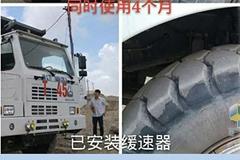 Telma Retarders Work Smoothly on Mining Vehicles in Vietnam