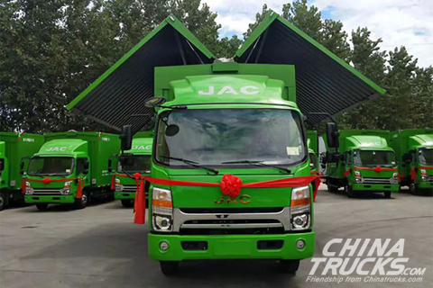 JAC Shuailing Wingspan World Truck+JAC Power