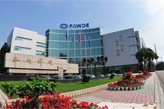 Mahle Visited FAW Jiefang Wuxi Diesel Engine Works