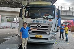 CNHTC Haohan J5G Truck Won Shutu Cup Energy-saving Championship