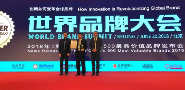 """60.218 Billion! XCMG Ranks the First among """"China's 500 Most Valuable Brands"""