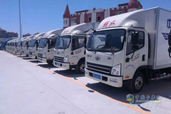 Jiefang Trucks Make a High-profile Appearance at SCO Qingdao Summit