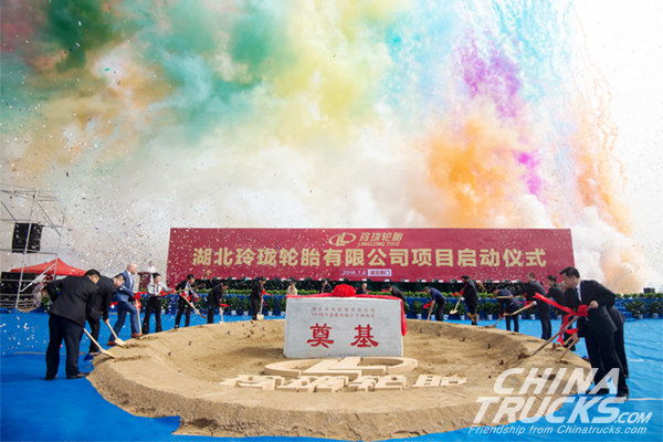 Linglong Lays Foundation Stone for Fourth Domestic Manufacturing Base