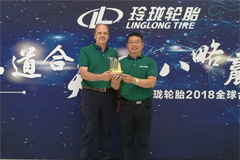 Linglong Teams up with Cimcorp for Factory Automation Upgrades