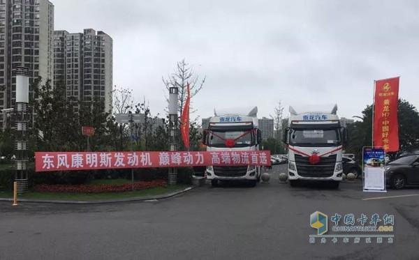 Liuzhou Motor Secures an Order of 100 Units Trucks
