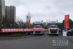 Liuzhou Motor Secures an Order of 100 Units Trucks