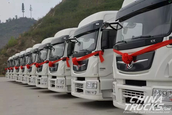 BEST Express Placed Another Order for 40 Dongfeng KX Trucks