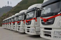 Dongfeng Secured Another Order for 40 Dongfeng KX from Best Express