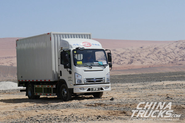 BYD T5A Electric Light Truck Passes High-temperature Tests