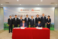 Dongfeng to Strengthen Strategic Cooperation with Huawei