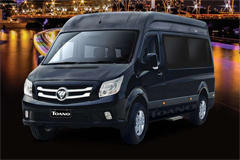 Foton Philippines Debuted Toano Limousine