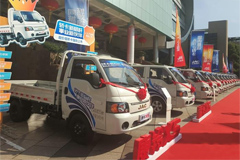 JAC Kangling X5 Secures An Order of 500 Units in Yiwu