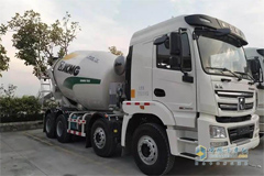 XCMG Light Concrete Mixers to Arrive in Guangdong for Operation