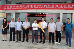 Sinotruk Hohan First Batch of 200 Units Trucks Exported to Africa Handover