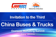 Invitation to the Third China Buses & Trucks Overseas Marketing Summit