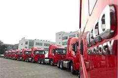 SAIC Hongyan Invests 2.1 Billion RMB in Chongqing for Production Expansion