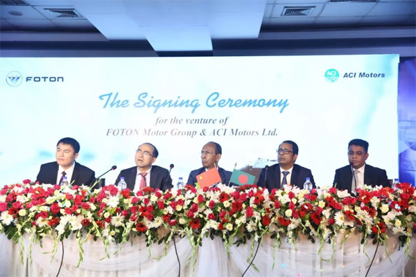 Foton Motor to Set up a Plant in Bangladesh to Assemble CVs