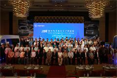 Foton Motor Opens a New Strategic Pattern in Myanmar
