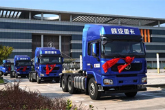 Shacman Secures an Order of 1,000 Units Heavy-duty Trucks from Jiulong Logistics