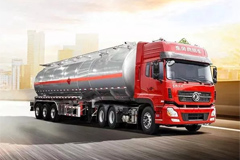 Dongfeng Kinland Truck for Transporting Hazardous Materials Hits the Market