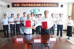 Linglong Tire Enters into Technical Strategic Cooperation with FAW