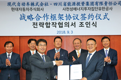 Hyundai Motor Agrees New Truck Partnership with Sichuan Energy in China