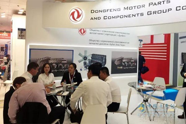 Dongfeng Motor Parts and Components Group Makes Debut at 2018 Moscow Auto Show