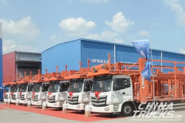 100 Units New Foton Auman ETX Car Carriers Delivered to Chongqing Customer