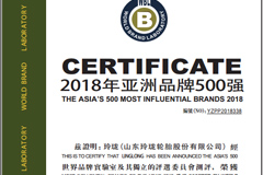 Linglong among the List of Asia's 500 Most Influential Brands 2018