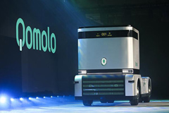 World's First Electric Self-driving Heavy Truck Debuts in Shanghai, China
