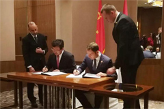 Another Good News Comes from Linglong's Serbian Project
