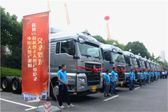 20 Units Sinotruk Sitrak Trucks Arrive in Jiangyin for Operation