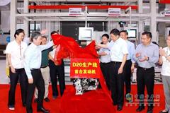 SDEC Rolls Out D20 Engine