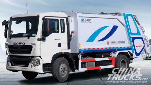 Sinotruk Qingdao Heavy Industry to Attend the 124th CANTON FAIR