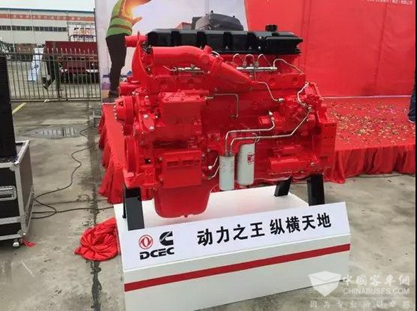 Dongfeng Cummins Set to Strengthen Competitiveness in Int
