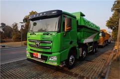 XCMG HAVAN G7 Muck Truck