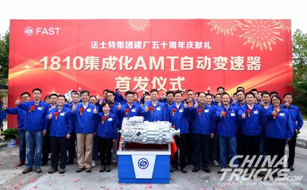 FAST 1810 AMT Makes its Debut in Xi'an