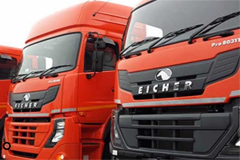 Eicher Volvo JV to Set up Rs 400 cr Truck Plant in Bhopal, India