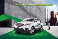 JAC Shuailing i3-T330 Electric Logistic Vehicle Makes its Debut