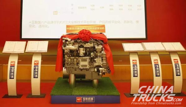 Yuchai Releases K08 Diesel Engine with National VI Emission Standards