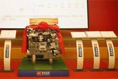 Yuchai Releases K08 Diesel Engine with National VI Emission Standards
