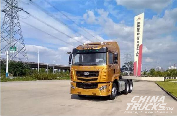 CAMC Medium- and Heavy-duty Truck Sales from January to September Grew 6.93%