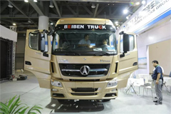 Beiben Secures Orders for 300 Units Logistic Trucks in Hangzhou