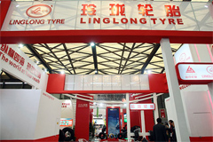 Linglong to Sign Deal With Sunset to Jack Up Market Share in Brazil,  Paraguay