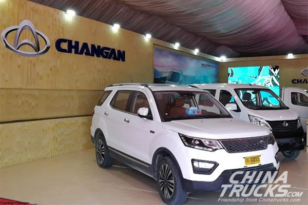Changan Launches Light Commercial Vehicles in Pakistan