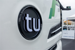 TuSimple Becomes First in China to Get Nod to Road Test Driverless Trucks