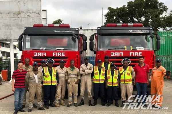 SAIC Hongyan Firefighting Trucks to Serve APEC Leaders Informal Meeting