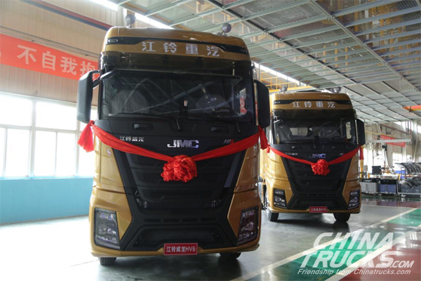 JMC Weilong Wide body HV5 Coming Off Line and Set to Launch Next Month
