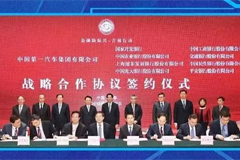 FAW Secures a Credit Line of 1 Trillion Yuan from 16 Chinese Banks